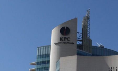 Kuwait Petroleum Corp