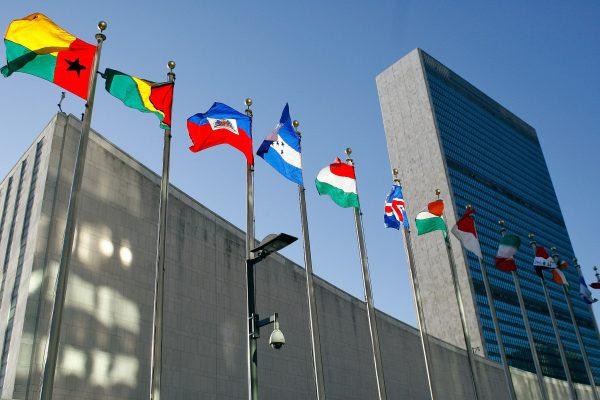 ONU, Quartel General