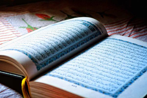 Islão religião